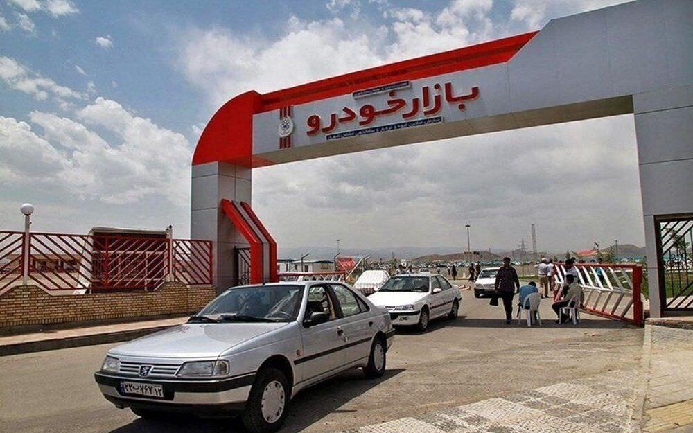 قیمت خودرو در بازار آزاد؛ ۲۴ شهریور