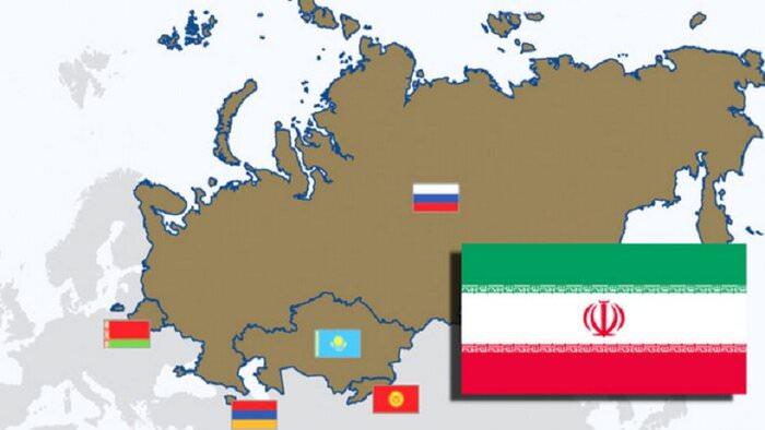 اوراسیا، دروازه ورود ایران به تجارت جهانی