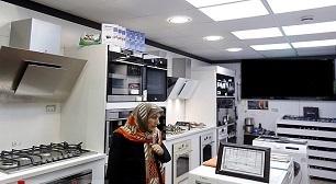 صنعت لوازم خانگی نیازمند ۲۰ هزار میلیارد تومان تسهیلات