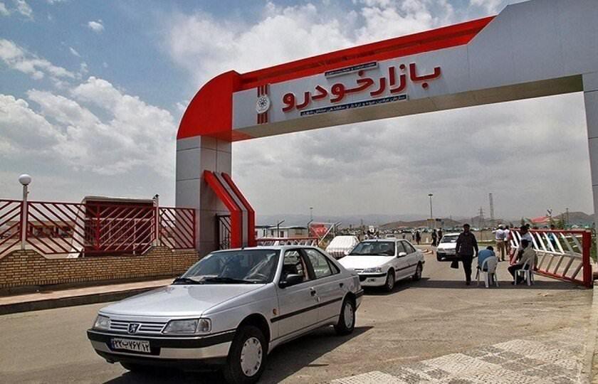 قیمت روز خودرو در ۱۹ اردیبهشت